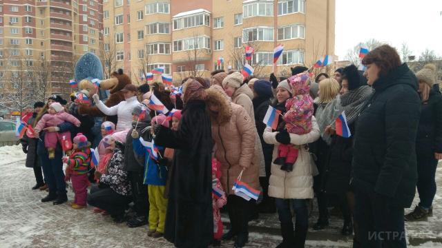 В Истре стартовал областной марафон