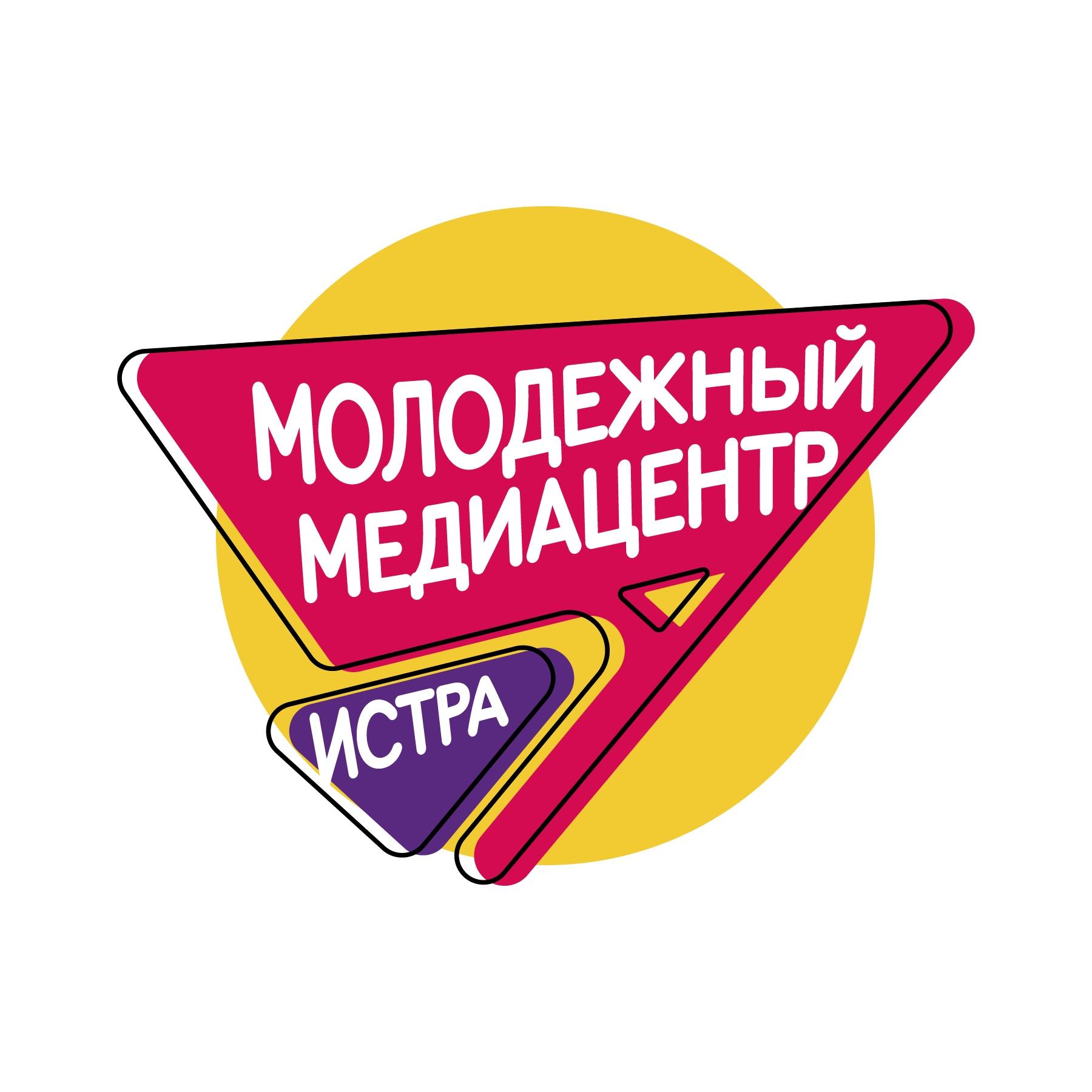 ММЦ Истра